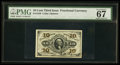 Fractional Currency:Third Issue, Fr. 1256 10¢ Third Issue PMG Superb Gem Unc 67 EPQ.. ...