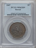 Coins of Hawaii: , 1847 1C Hawaii Cent MS62 Brown PCGS. PCGS Population (47/128). NGCCensus: (45/49). Mintage: 100,000. ...