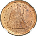 Patterns, 1854 E1C One Cent, Judd-159, Pollock-186, High R.7, PR64 Red and Brown NGC....
