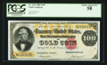 Large Size:Gold Certificates, Fr. 1214 $100 1882 Gold Certificate PCGS Choice About New 58.. ...