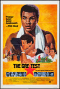 """Movie Posters:Sports, The Greatest (Columbia, 1977). International One Sheet (27"""" X 41"""") Flat Folded. Sports.. ..."""