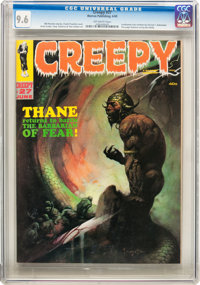 Creepy #27 (Warren, 1969) CGC NM+ 9.6 Off-white pages