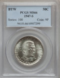 Commemorative Silver: , 1947-S 50C Booker T. Washington MS66 PCGS. PCGS Population(245/12). NGC Census: (208/17). Mintage: 100,000. Numismedia Wsl...