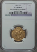 Classic Half Eagles: , 1835 $5 -- Improperly Cleaned -- NGC Details. VG. NGC Census:(3/620). PCGS Population (0/431). Mintage: 371,534. Numismedi...