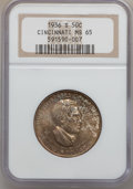 Commemorative Silver: , 1936-S 50C Cincinnati MS65 NGC. NGC Census: (177/20). PCGSPopulation (250/52). Mintage: 5,006. Numismedia Wsl. Price for p...