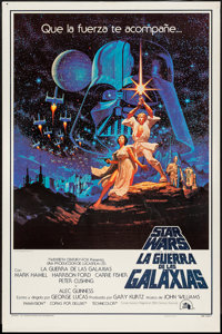 "Star Wars (20th Century Fox, 1977). Spanish Language One Sheet (27"" X 41""). Science Fiction"