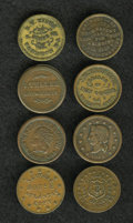 Civil War Merchants: , (1861-1865) U.S. Civil War Group Lot of Eight Uncertified butIdentified Storecards. A great, must-view lot. Many of the tok...(Total: 8 tokens)