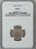 Shield Nickels: , 1866 5C Rays MS62 NGC. NGC Census: (142/994). PCGS Population(135/945). Mintage: 14,742,500. Numismedia Wsl. Price for pro...