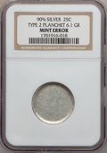 Errors, Undated 25C Silver Quarter, Type Two, 90% Silver -- Blank Planchet-- NGC. 6.1 grams....