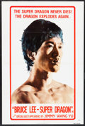 "Movie Posters:Action, Bruce Lee, Superdragon (Allied Artists, 1976). One Sheet (27"" X41""). Action.. ..."