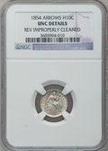 Seated Half Dimes, 1854 H10C Arrows -- Rev Improperly Cleaned -- NGC Details. UNC. NGCCensus: (1/418). PCGS Population (4/291). Mintage: 5,74...