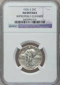 Standing Liberty Quarters: , 1926-S 25C -- Improperly Cleaned -- NGC Details. AU. NGC Census:(7/277). PCGS Population (22/408). Mintage: 2,700,000. Num...