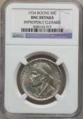 Commemorative Silver: , 1934 50C Boone -- Improperly Cleaned -- NGC Details. UNC. NGCCensus: (0/973). PCGS Population (0/1506). Mintage: 10,007. N...