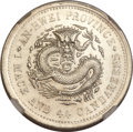 China, China: Anhwei. 20 Cents Year 24 (1898) ASTC,...