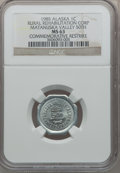 """Alaska Tokens, (4) 1909 Alaska-Yukon-Pacific Exposition """"Hart's Coins of the West""""NGC. These include: 1/4 DWT MS65; 1/2 DWT MS63; 1/2 DW... (Total:12 items)"""