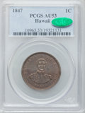 Coins of Hawaii: , 1847 1C Hawaii Cent AU53 PCGS. CAC. PCGS Population (18/283). NGCCensus: (5/201). Mintage: 100,000. ...
