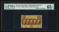 Fractional Currency:First Issue, Fr. 1282 25¢ First Issue PMG Gem Uncirculated 65 EPQ.. ...