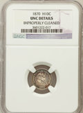 Seated Half Dimes: , 1870 H10C -- Improperly Cleaned -- NGC Details. Unc. NGC Census:(0/206). PCGS Population (6/173). Mintage: 535,000. Numism...