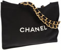 Luxury Accessories:Bags, Chanel Black Canvas Oversized Tote Bag with Gold Chain ShoulderStraps. ...