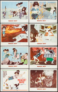 """Movie Posters:Animation, Magic Boy (MGM, 1960). Lobby Card Set of 8 (11"""" X 14""""). Animation.. ... (Total: 8 Items)"""