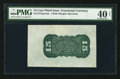 Fractional Currency:Third Issue, Fr. 1272SP 15¢ Third Issue Wide Margin Green Back PMG Extremely Fine 40 Net.. ...