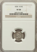 Bust Half Dimes: , 1834 H10C VF30 NGC. NGC Census: (4/543). PCGS Population (6/518).Mintage: 1,480,000. Numismedia Wsl. Price for problem fre...