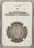 Barber Half Dollars: , 1915 50C Good 6 NGC. NGC Census: (73/237). PCGS Population(236/927). Mintage: 138,000. Numismedia Wsl. Price for problem f...