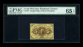 Fractional Currency:First Issue, Fr. 1231 5c First Issue PMG Gem Uncirculated 65 EPQ....