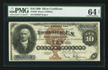 Large Size:Silver Certificates, Fr. 288 $10 1880 Silver Certificate PMG Choice Uncirculated 64Net.. ...