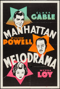 "Movie Posters:Crime, Manhattan Melodrama (MGM, 1934). Leader Press One Sheet (28"" X41""). Crime.. ..."
