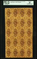 Fractional Currency:First Issue, Fr. 1230 5¢ First Issue Sheet PCGS Apparent Very Fine 30.. ...