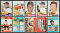 Baseball Cards:Lots, 1965 Topps Baseball Collection With Stars (356), Plus 6 ToppsEmbossed. ...
