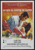 "Movie Posters:Academy Award Winner, Gone With the Wind (MGM, R-1970s). Spanish Language One Sheet (27""X 41""). Romance. Starring Clark Gable, Vivien Leigh, Lesl..."