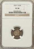 Bust Half Dimes: , 1829 H10C VF30 NGC. NGC Census: (6/594). PCGS Population (10/585).Mintage: 1,230,000. Numismedia Wsl. Price for problem fr...