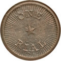 Coins of Hawaii, 1882 Hawaii Haiku Plantation Token, One Rial MS62 Brown NGC. Medcalf TE-15....
