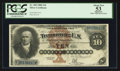 Large Size:Silver Certificates, Fr. 289 $10 1880 Silver Certificate PCGS Apparent About New 53.....