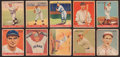 Baseball Cards:Lots, 1933 Goudey Baseball Card Collection (52)....