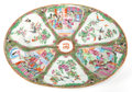 Asian:China Trade, A CHINESE EXPORT FAMILLE ROSE WELL AND TREE PORCELAIN PLATTER .circa 1900. 2 x 16-1/2 x 13-1/8 inches (5.1 x 41.9 x 33.3 c...