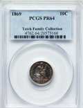 Proof Seated Dimes: , 1869 10C PR64 PCGS. Ex: Teich Family Collection. PCGS Population(36/26). NGC Census: (63/39). Mintage: 600. Numismedia Wsl...