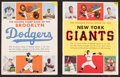 Baseball Collectibles:Publications, 1955 Brooklyn Dodgers & New York Yankees Golden Stamp Books....