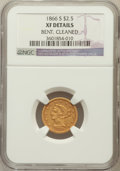 Liberty Quarter Eagles, 1866-S $2 1/2 -- Bent, Cleaned -- NGC Details. XF. NGC Census:(18/134). PCGS Population (24/69). Mintage: 38,900. Numi...