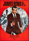 "Movie Posters:James Bond, Dr. No (United Artists, R-1980). German A1 (23.25"" X 33""). JamesBond.. ..."