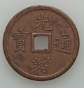 China:Fengtien, China: Fengtien. Empire 10 Cash ND (c. 1899),...