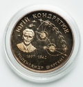 Ukraine, Ukraine: Republic 2 Hryvni Trio 1997,... (Total: 3 items)