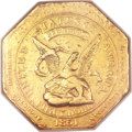 Territorial Gold, 1851 $50 RE Humbert Fifty Dollar, Reeded Edge, 880 Thous. XF40 NGC. K-5, Low R.5....