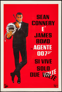 "You Only Live Twice (United Artists, R-1970s). Italian Foglio (26.5"" X 39.5""). James Bond"