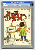 Magazines:Mad, Mad #76 (EC, 1963) CGC NM- 9.2 Off-white to white pages. SergioAragones' first issue as a regular. Other interior art by Do...
