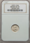 Seated Half Dimes, 1853 H10C Arrows MS65 NGC....