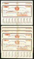 Obsoletes By State:Arkansas, (Little Rock, AR)- State of Arkansas War Bonds $5 August-October 1861 Four Examples. (Little Rock, AR)- State of Arkansas ... (Total: 6 items)