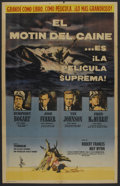 """Movie Posters:War, The Caine Mutiny (Columbia, 1954). Argentinean Poster (29"""" X 43"""").War. ..."""